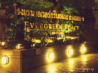 Evergreen Place 1a - travel.joogostyle.com