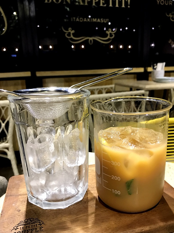 Le Petit Souffle - Yakult Guava Crafted Iced Tea