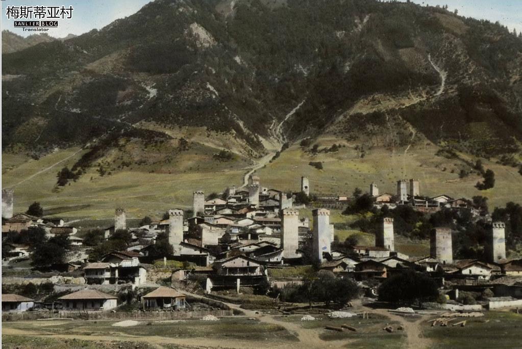 1929年斯瓦涅季03