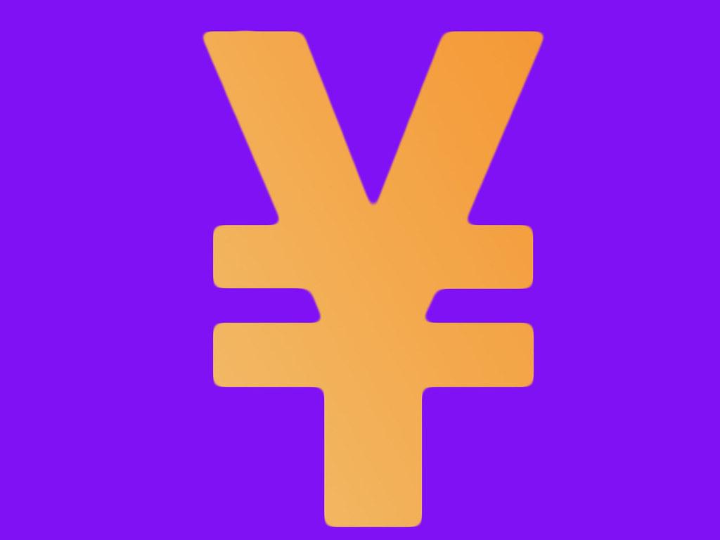 The japanese yen symbol chinese renminbi yuan symb flickr the japanese yen symbol chinese renminbi yuan symbol biocorpaavc Choice Image
