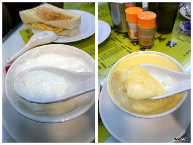 Australia Dairy Company egg pudding