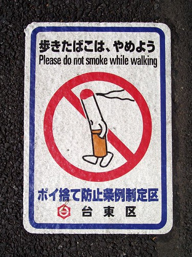 "#550 ""Please do not smoke while walking"" 