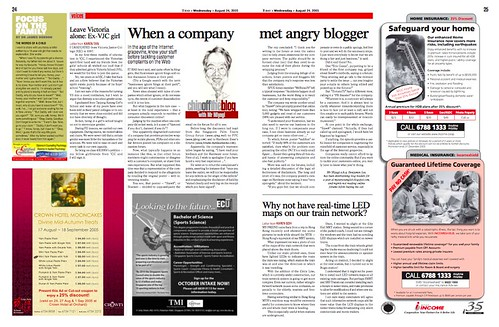TODAY: When a company met angry blogger | by Mr Miyagi