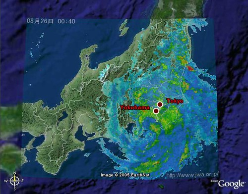 "Typhoon No.11 - ""Mawar"" 