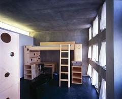 View Of Mit Dorm Room
