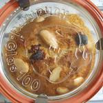 Schottischer Frühstückskuchen im Glas