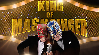 King of Mask Singer Ep.104
