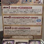 TTS2015_8-164