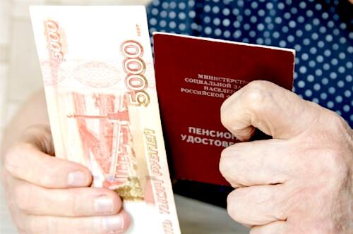 В «Единой России» призывают пенсионеров быть бдительными