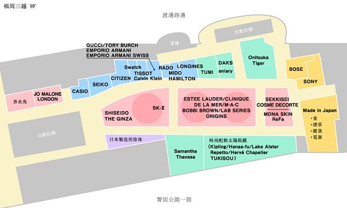 56 九州 福岡天神免稅店 九州旅遊 九州購物 九州免稅購物