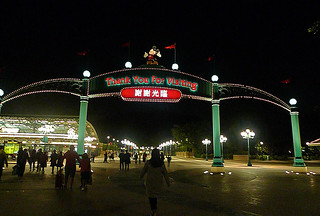 Disneyland Hongkong - The End