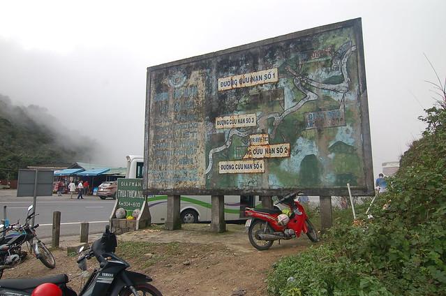 中越 海雲嶺