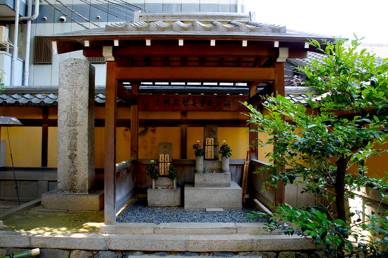 浦上玉堂・春琴廟所/本能寺(Honno-ji Temple / Kyoto City) 2015/05/11