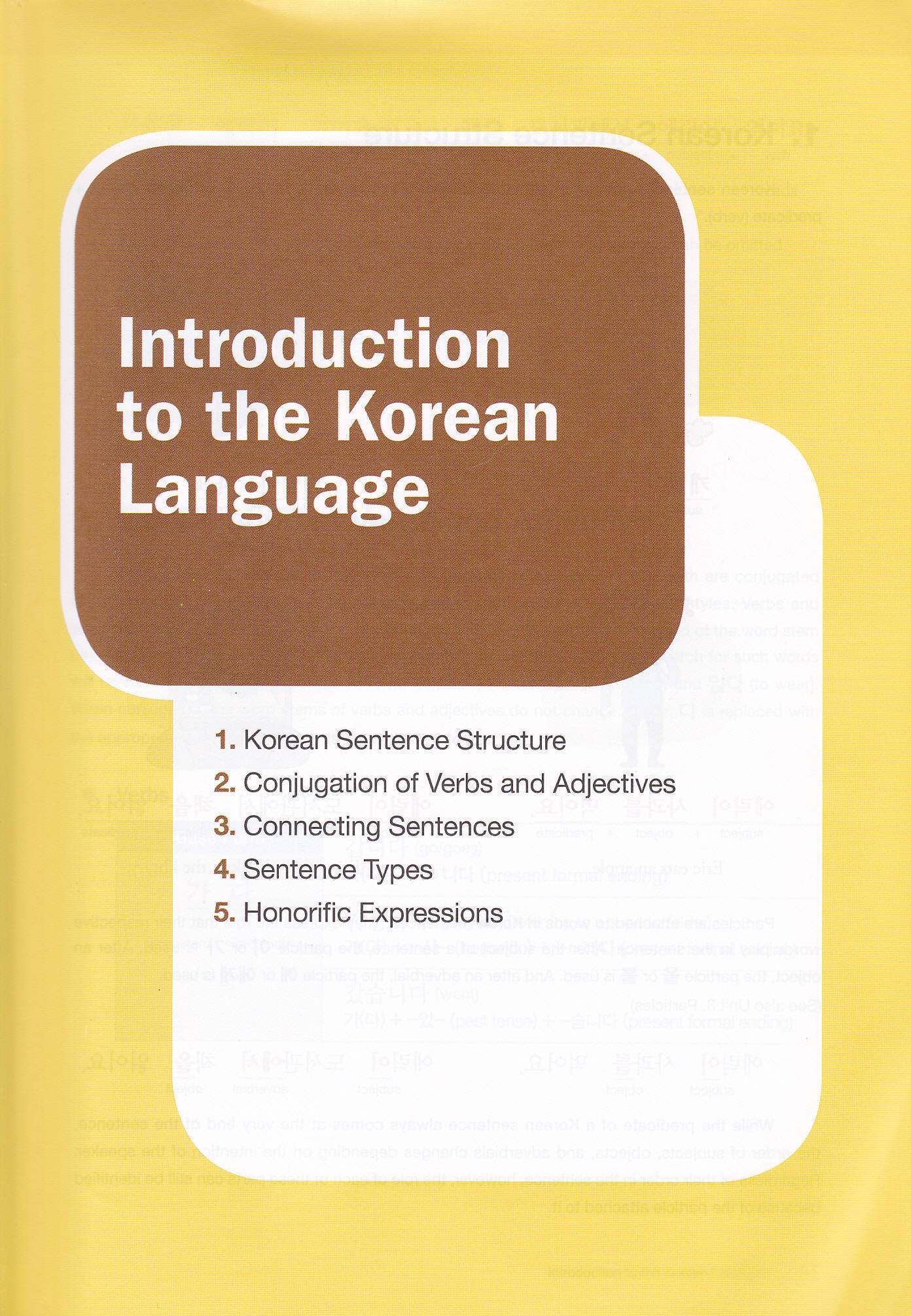 1-intro Korean grammar in use- beginning
