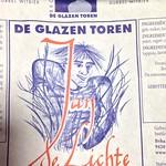 ヤン・ドゥ・リヒトゥ Jan De Lichte