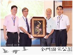 104年兩岸閩南生態保育研討會-03