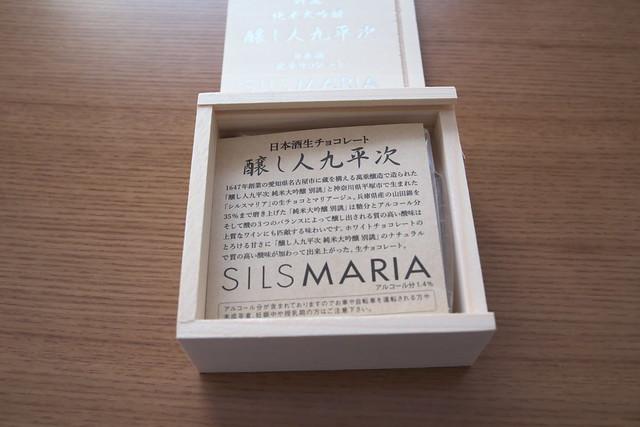 シルスマリア_02