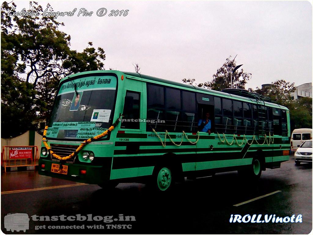 TN-33N-3084