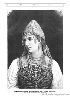 Niva 1887_0013