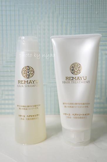 rimayu-shampoo003