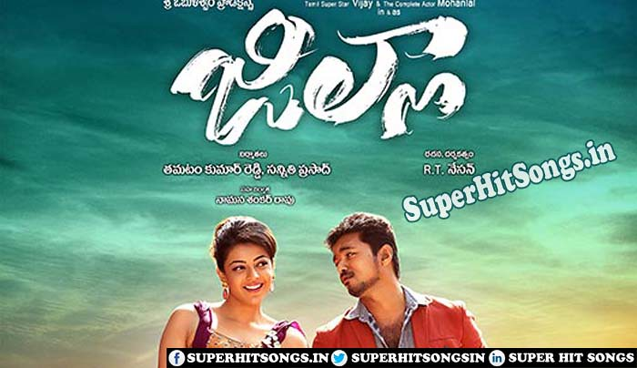 Download jilla high quality mp3 songs at intamil. In.