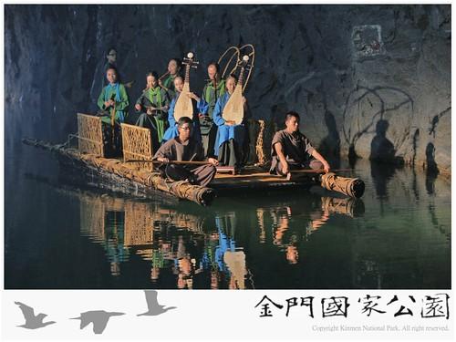 104-南管表演-0607-翟山-01