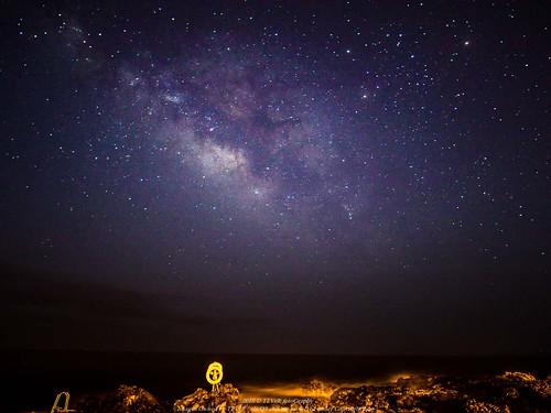 Los salvavidas de la Vía Láctea