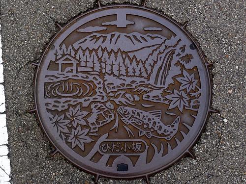 Osaka Gifu, manhole cover (岐阜県小坂町のマンホール)