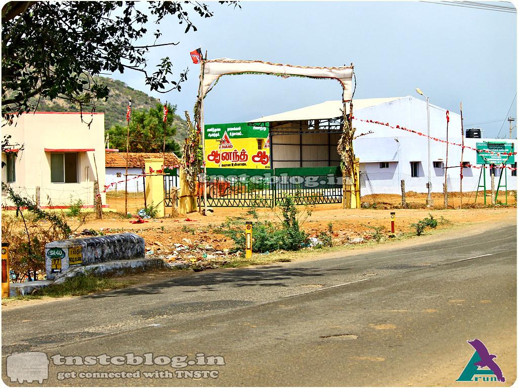 Cheranmahadevi Depot