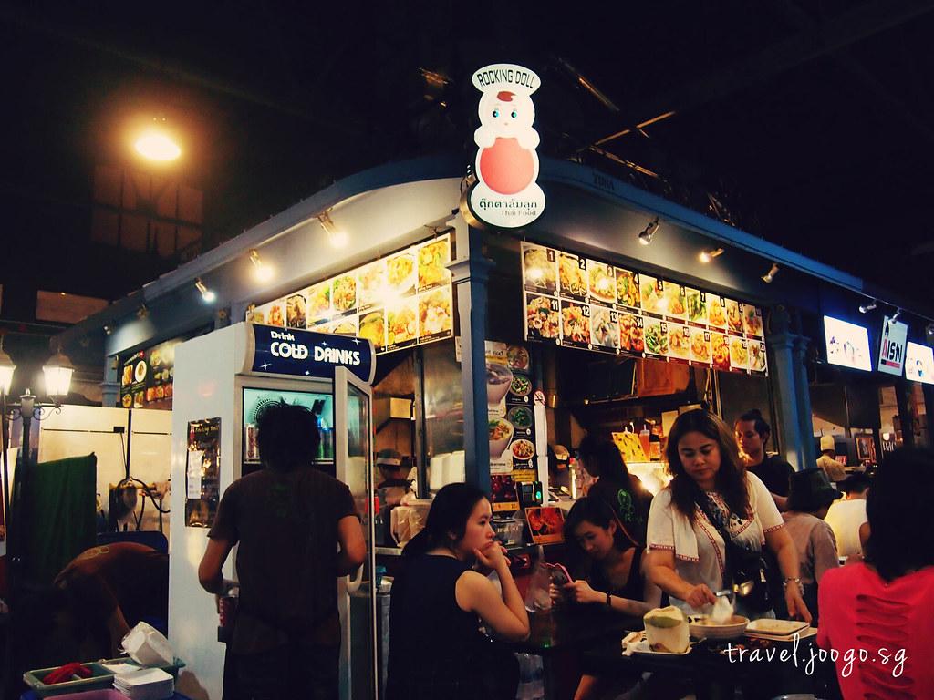 Asiatique food 2 -travel.joogostyle.com