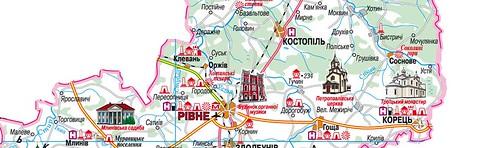 <b>Юрій ТРАЧУК:</b> «Костопіль і Рівне мають спільні інтереси. А можуть мати й спільну територію»