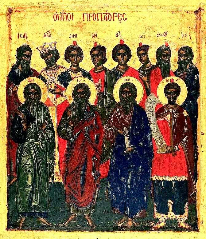 Икона святых праотец.