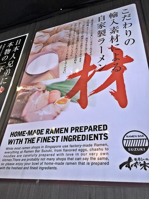 suzuki Ramen