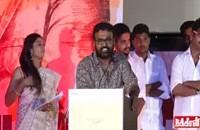 Its because of Periyar! Karu.Palaniyappan Speech @ Urumeen Audio Launch