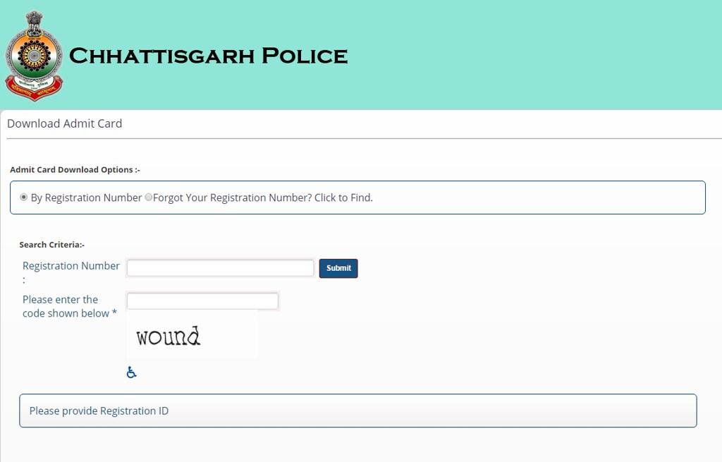 CG Police Admit Card