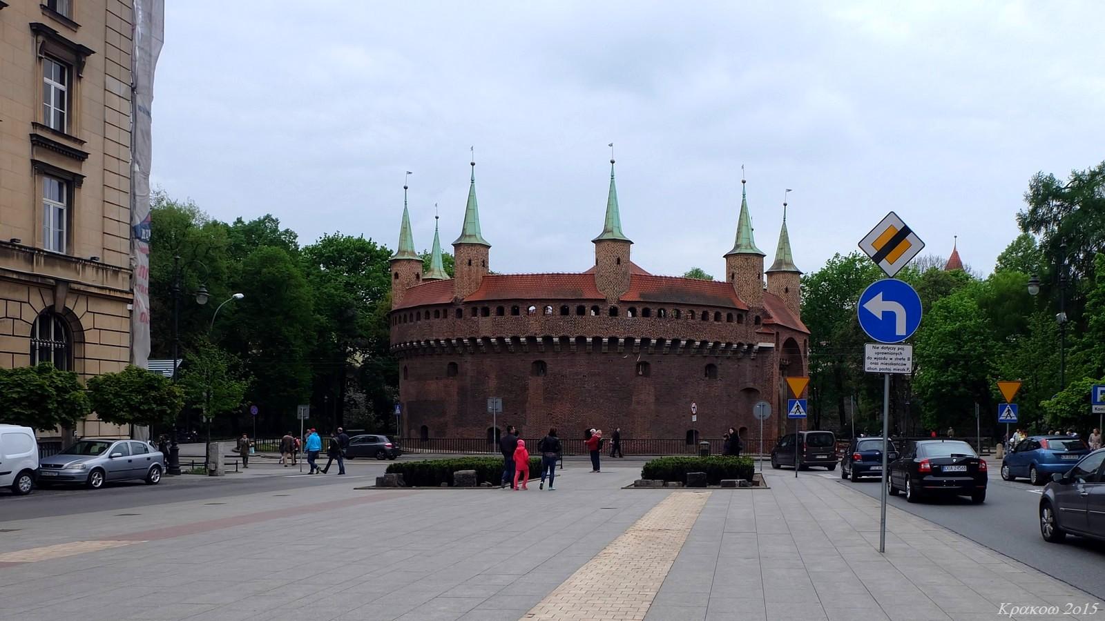 Barbakan, Krakow, Poland