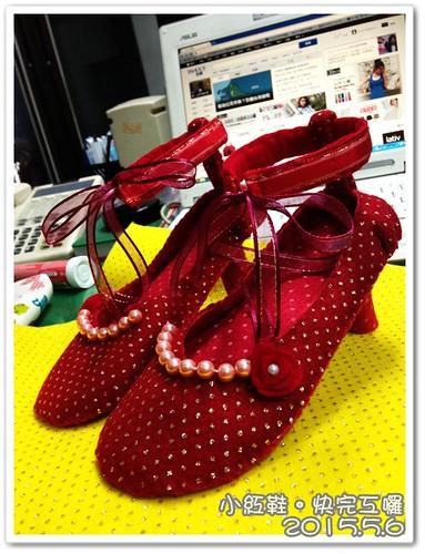 150506-鞋子。即將完工