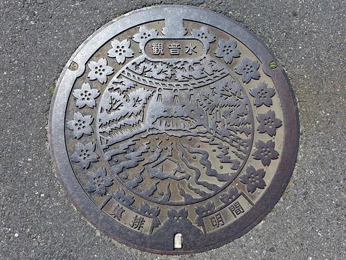 Akanma Uwa Ehime, manhole cover (愛媛県宇和町明間のマンホール)