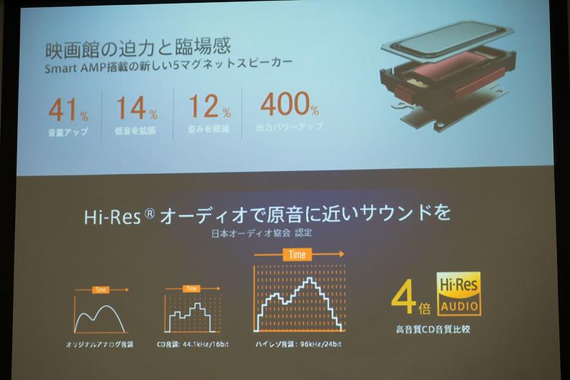 ZenTour_Tokyo201701-32