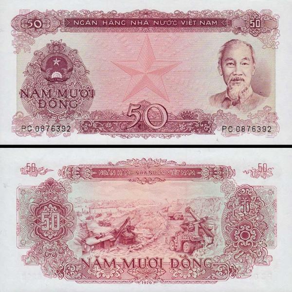 50 Dong Vietnam 1976, P84a