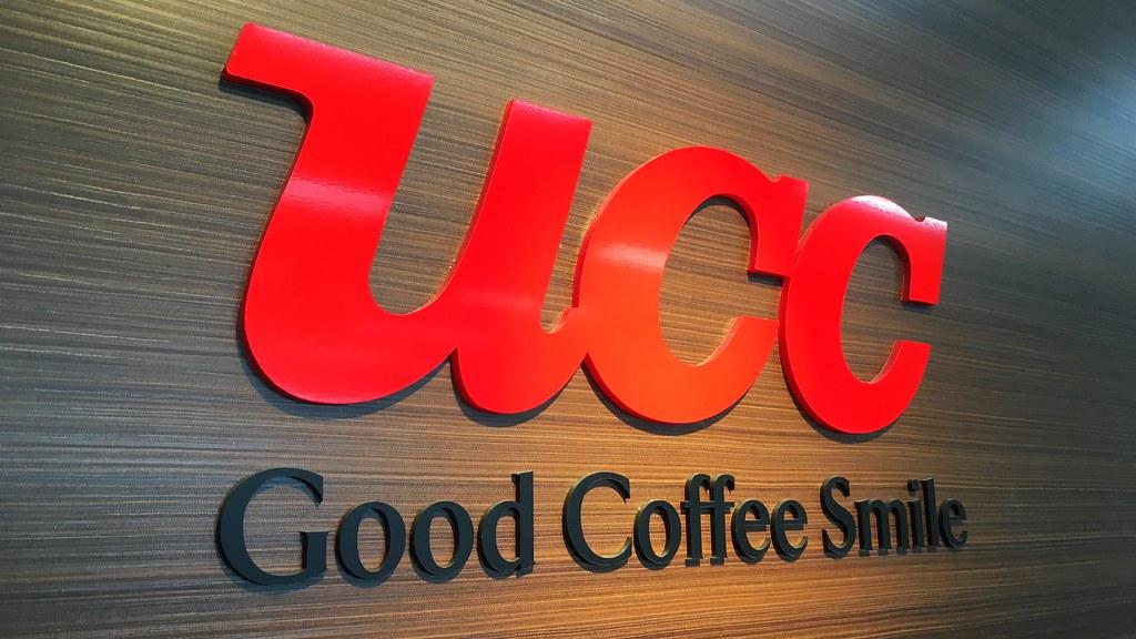 UCC六甲アイランド工場:UCC Rokko Island Factory(20170124)