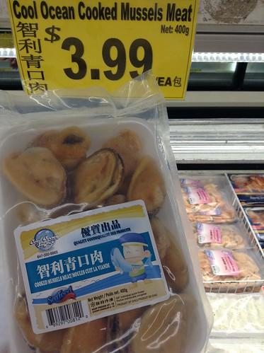 智利青口肉$3.99/包