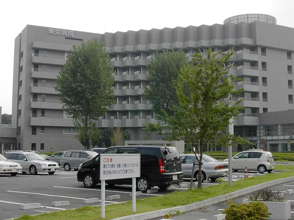 東京病院::独立行政法人国立病院...
