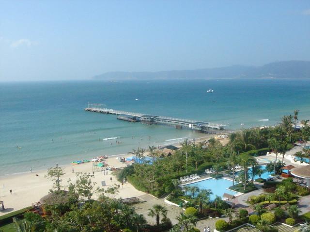 Holiday Inn Resort Hainan Clear Water Bay Hotel by IHG   Sanya Holiday Inn Resort Logo