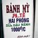 bang my pate signage