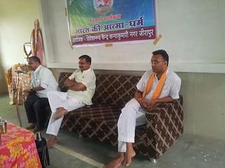 Bharat Ki Atma Dharma, Vimarsha