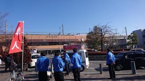 201701_戸田市議選