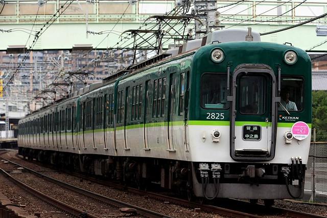 Keihan Series 2600