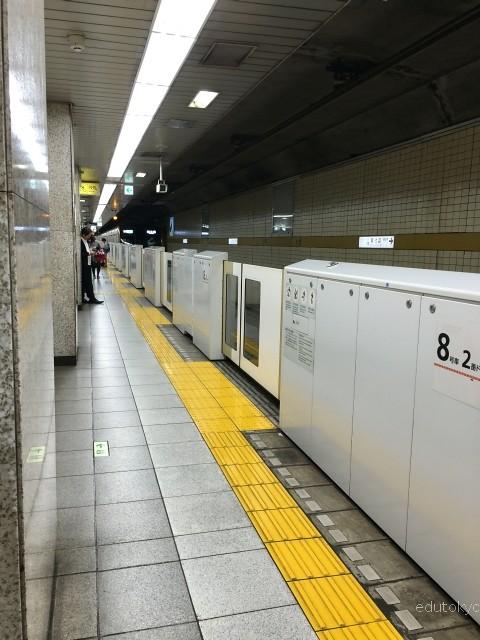edutokyo_toshimagaoka_201611 (8)