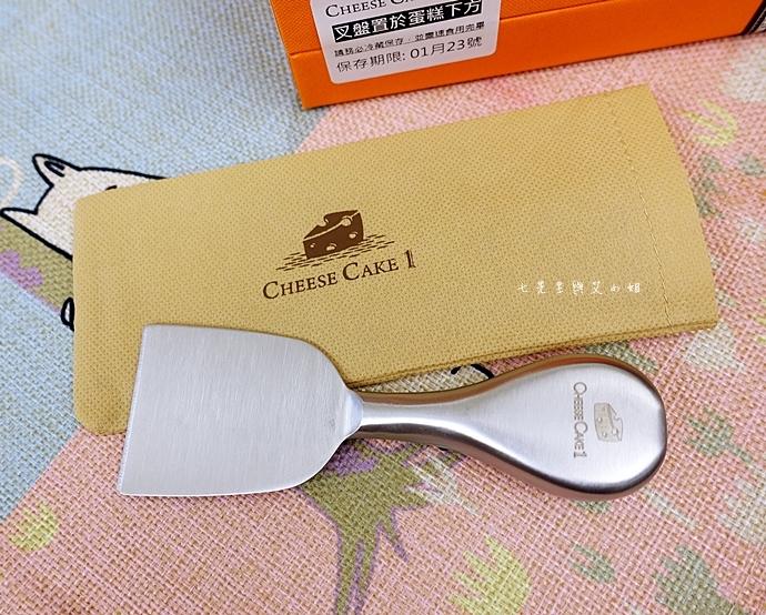 2 CheeseCake1頂級精品乳酪蛋糕 起士蛋糕界的愛馬仕